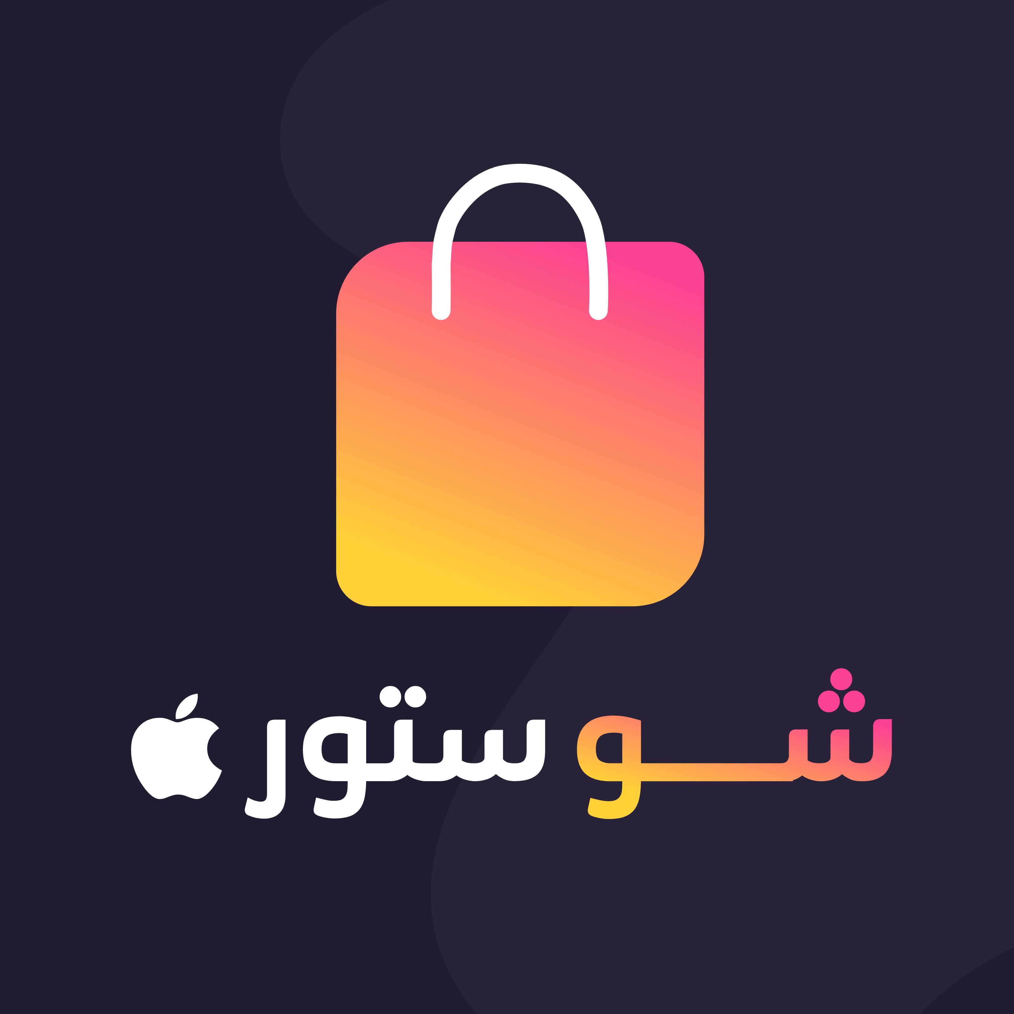show0-store.com